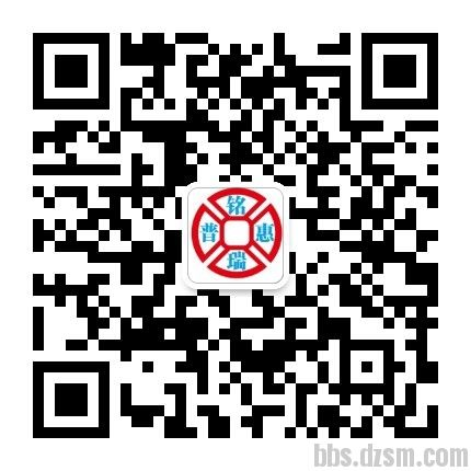 qrcode_for_gh_ce336a1347ee_430.jpg