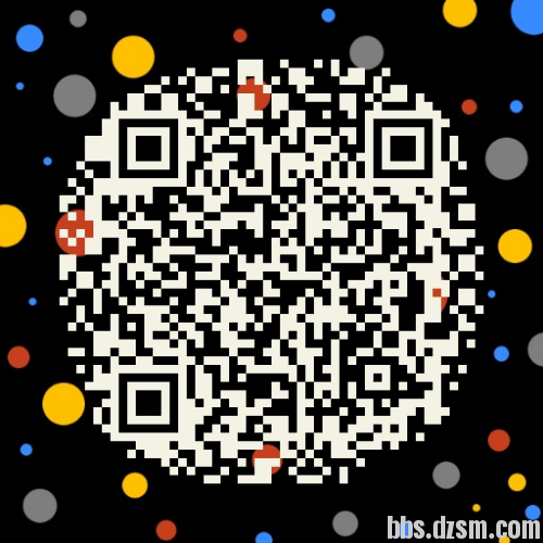 mmqrcode1577151976135.png